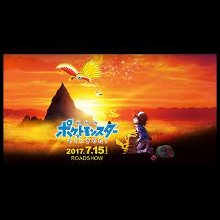 Японская версия плаката