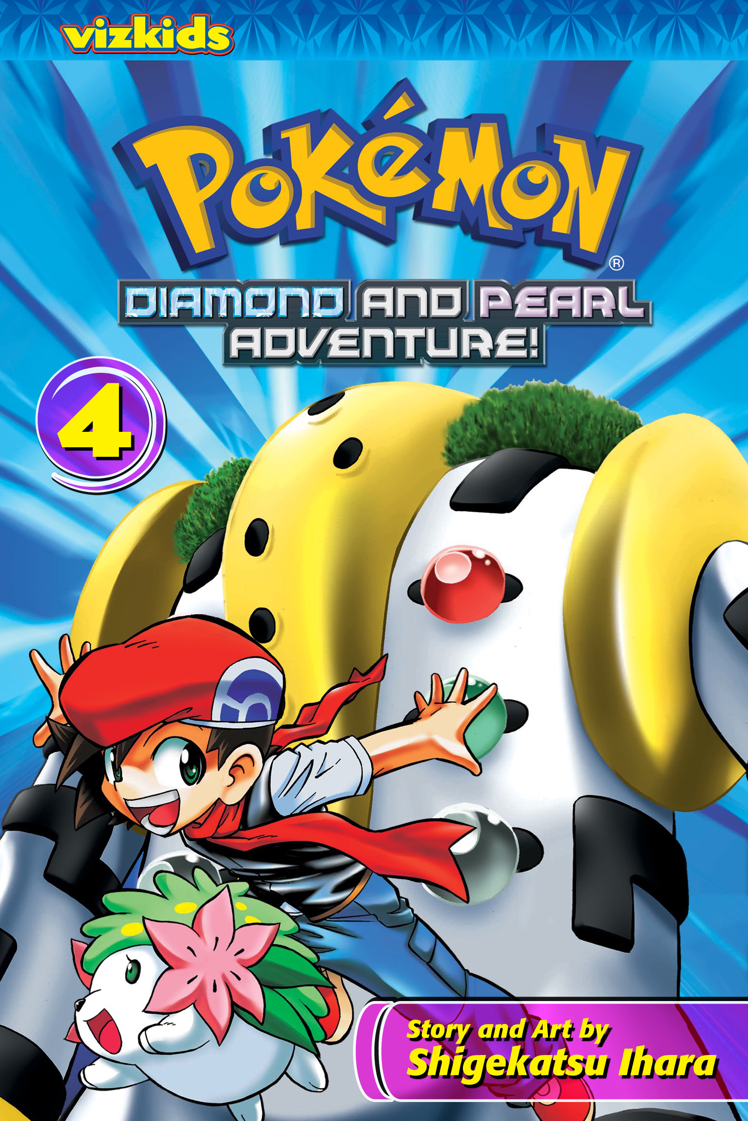 pokémon diamond and pearl adventure!: volume 4 | pokémon wiki