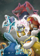 Legendary Trios and Zoroark - Pokemon Black and White