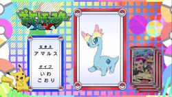 Pokémon Quiz XY023