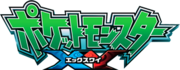 Pocket Monsters - XY