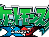 Pokémon the Series: XY (series)