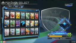 Pokken all characters