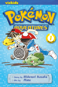 Viz Media Adventures volume 1