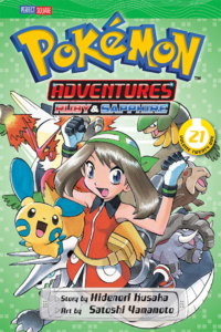 Viz Media Adventures volume 21