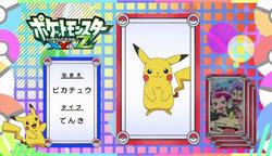 Pokémon Quiz XY140