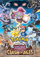 MS018: Pokémon The Movie - Hoopa and the Clash of Ages