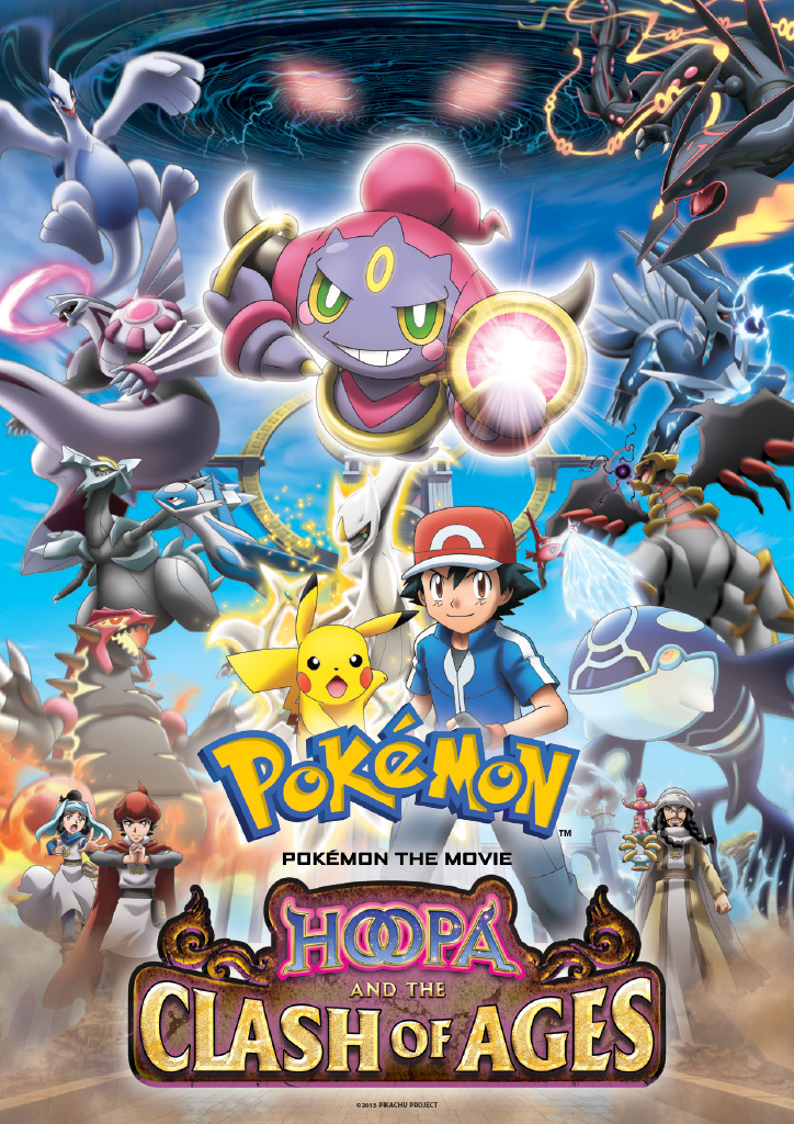 Ms018 Pokemon The Movie Hoopa And The Clash Of Ages Pokemon