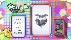 Pokémon Quiz XY123