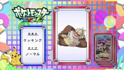 Pokémon Quiz XY127