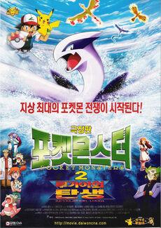 2기 극장판 포스터 2