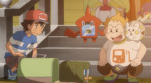 Ash and Sophocles