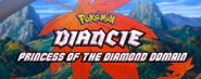 Diancie Princess Title screenshot