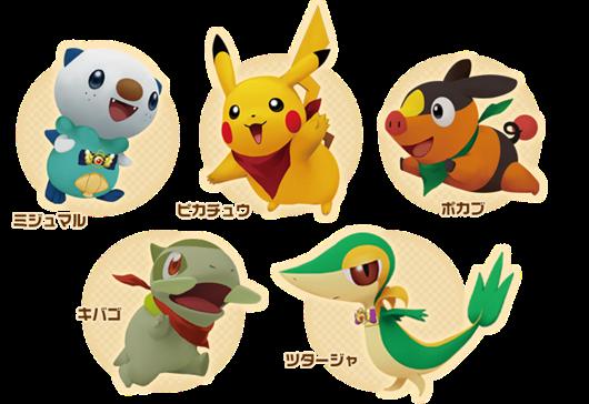 File:Img pokemon 01.png