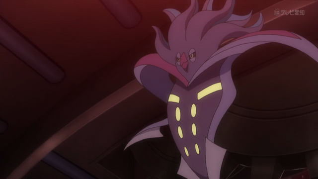 File:Xerosic Malamar anime.png