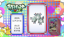 Pokémon Quiz XY137