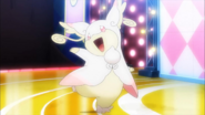 Mega Audino Trailer Anime