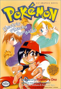 Viz Media The Electric Tale of Pikachu volume 3
