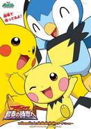 Pikachu the Movie 12 poster