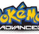 Pokémon: Advanced
