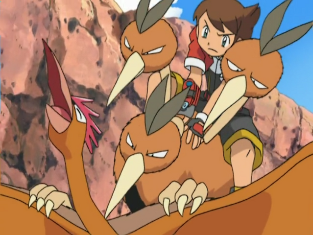 File:Dodrio Fury Attack.png