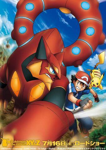 File:PokemonXYZ Movie Poster2.jpg
