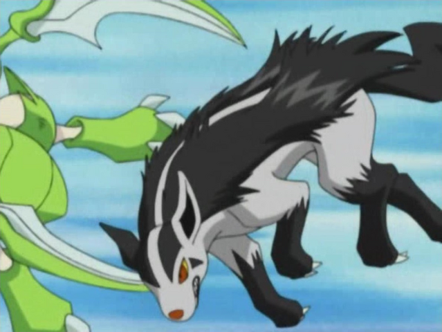 File:Butch Mightyena Tackle.png