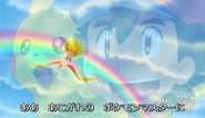 Wordt een Pokémon Meester -20-jarig Jubileum-