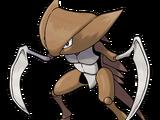 투구푸스 (포켓몬)