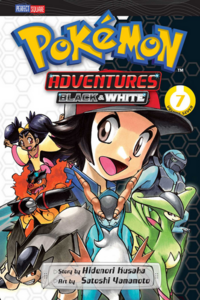 Viz Media Adventures volume 49
