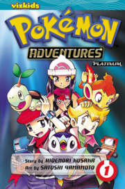 Viz Media Adventures volume 30