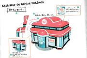 Pokémon Center Lets Go Pikachu Eevee