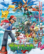 XY series poster 2