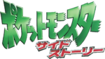 Side Stories logo