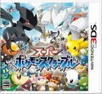 Super Pokémon Scramble Japanese Boxart