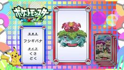 Pokémon Quiz XY099