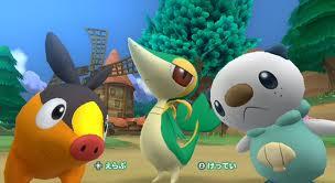 File:PokéPark 2- Beyond the World 31.jpg