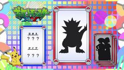 Pokémon Quiz XY086