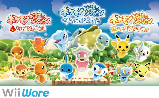 File:Pokemon Mystery Dungeon- Stormy, Blazing, and Light Adventure Squads.png