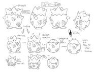 Togepi anime model sheet 1