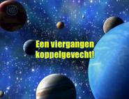 Naam-DP076