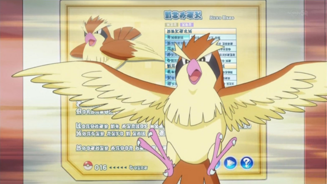 File:Red Pidgey PO.png
