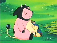 Miltank Milk Drink