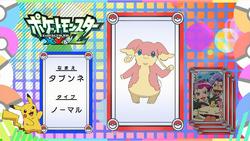 Pokémon Quiz XY095
