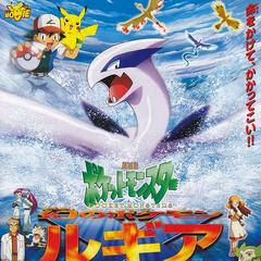 Японский плакат фильма