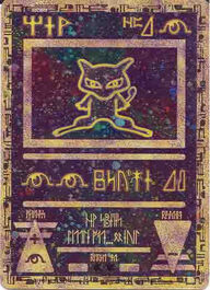 Ancient Mew Card by mewillion