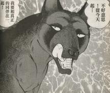 Tetsu wolf14