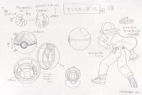Anime Poke Ball Mechanics