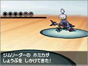 Homika Battle