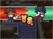 BW2 Rival 2